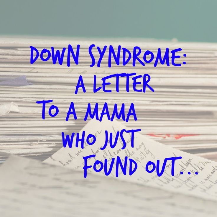 When we received the news 22 weeks into my pregnancy, that our daughter had Down Syndrome, I had no idea what to expect, or what was in store for us.