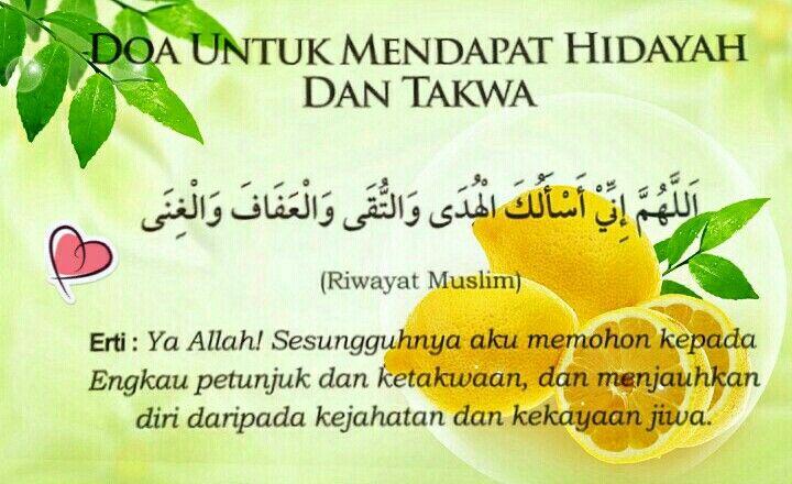 Doa untuk mendapat hidayah & takwa