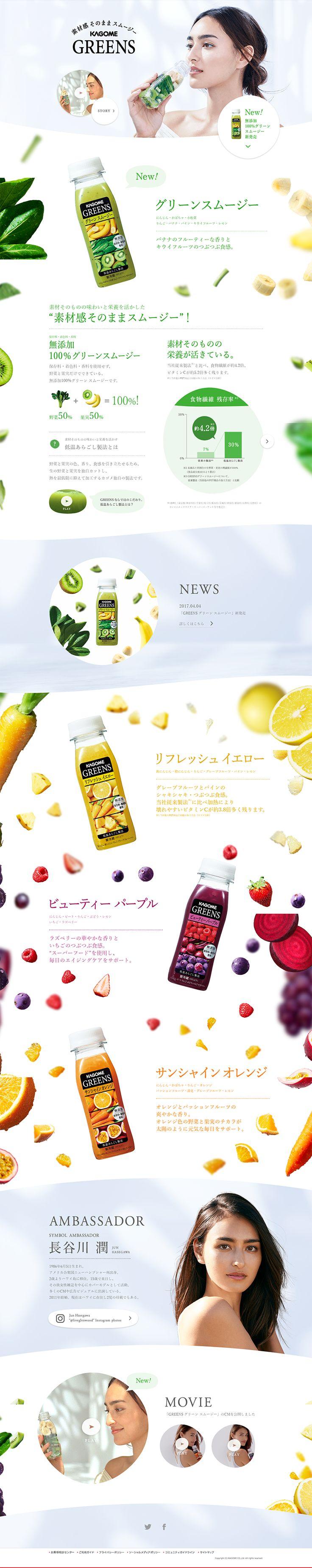 http://rdlp.jp/archives/otherdesign/lp/30889