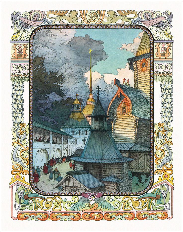 Alexander Pushkin. The Golden Cockerel, 1996. Illustrator Vyacheslav Nazaruk.