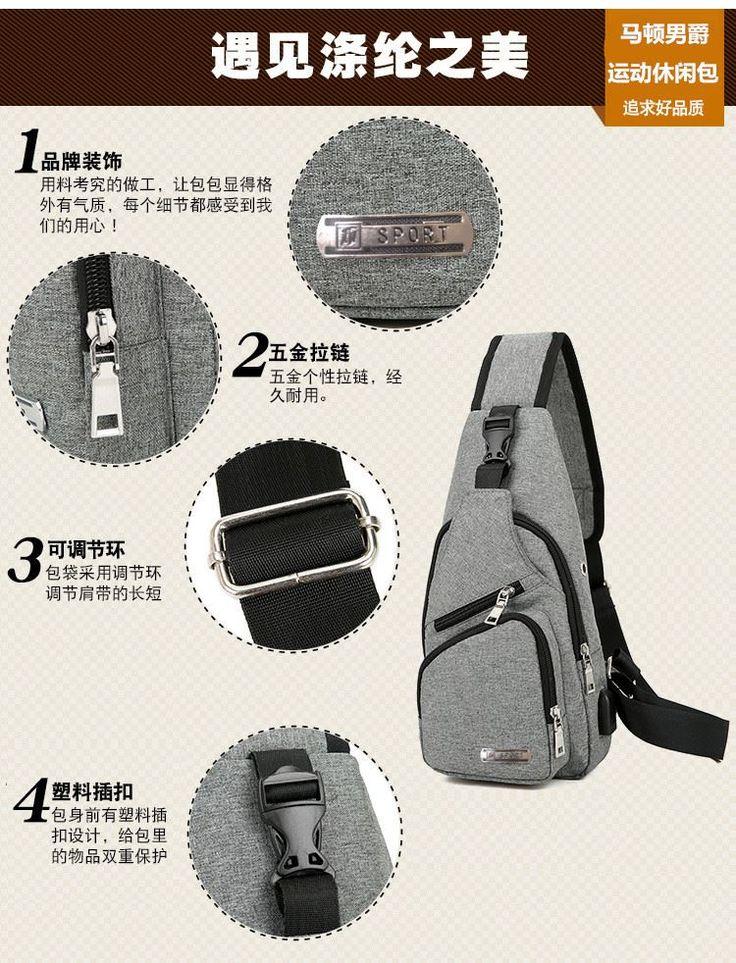 Купить Мужские сумки. Мешок 2017 Новый Мужской груди пакет холст сумка сумка человек сумка сумка корейской версии небольшой рюкзак талии мешок отдыха из Китая в интернет-магазине taobao.ua недорого с доставкой