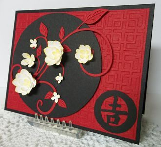 Chinese Good Luck (CCEE1211, QFTD104) by MrsBoz - Cards and Paper Crafts at Splitcoaststampers