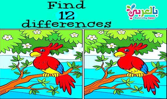العاب اختلافات صعبة 2020 لعبة الاختلافات للاذكياء لعبة الفرق بين الصورتين للاطفال لعبة الاختلافات للكبار ا Flower Petal Template Animals Flower Petals