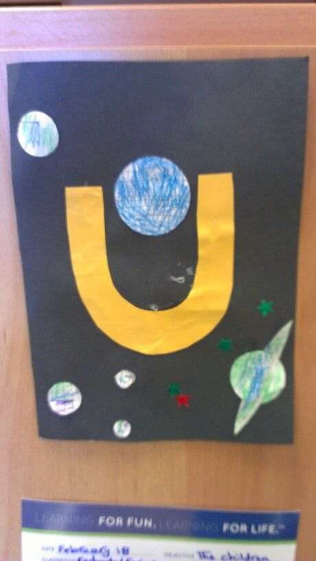 U is for universe
