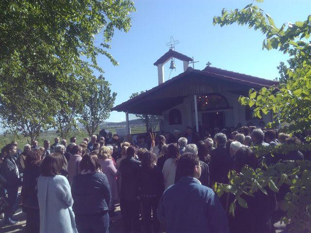 Με τη δέουσα μεγαλοπρέπεια πανηγύρισε ο Ιερός Ναός Ζωοδόχου Πηγής Νέου Μοναστηρίου στις 20 και 21 Απριλίου . - neomonastirinews