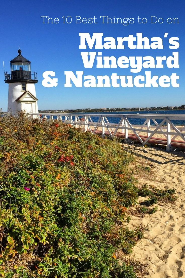 From locally-loved restaurants to places to watch the sun set, here's what to do on the two famous Cape Cod Islands.
