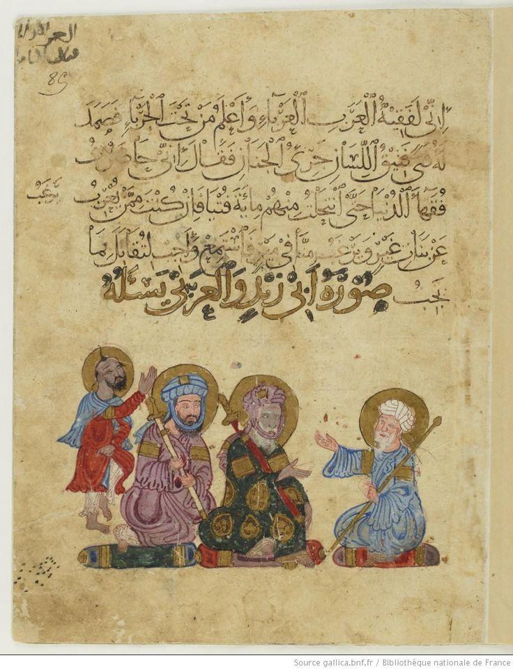 Bibliothèque nationale de France, Département des manuscrits, Arabe 3929 85r