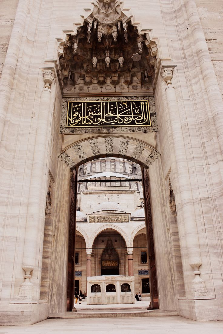 Süleymaniye Camii . Istanbul