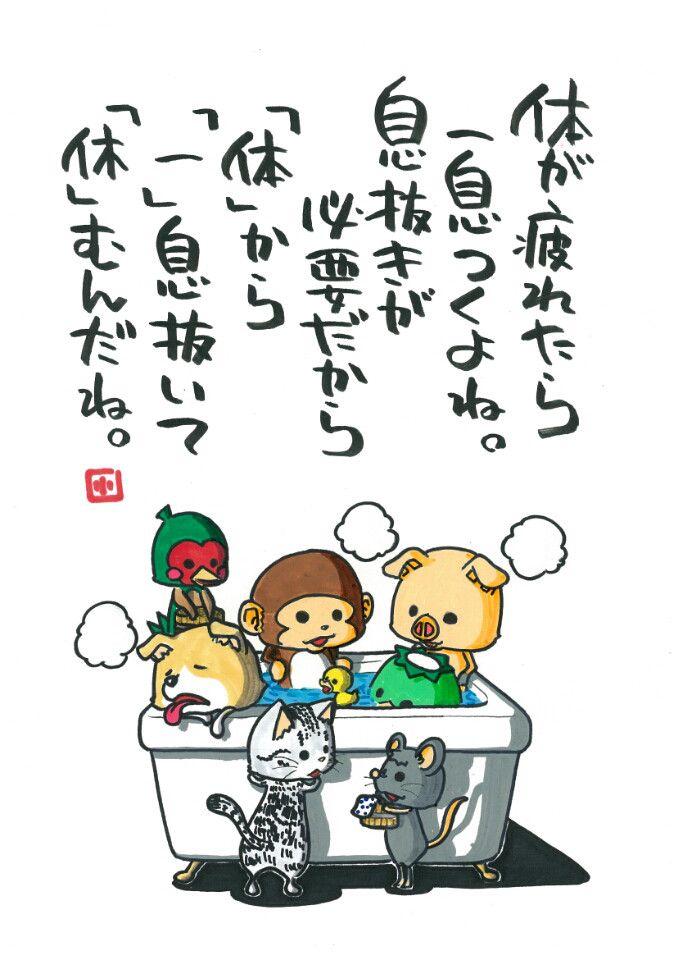 誘惑満載です。|ヤポンスキー こばやし画伯オフィシャルブログ「ヤポンスキーこばやし画伯のお絵描き日記」Powered by Ameba