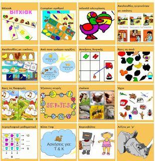 Fresh-Education : j-clic projects - ψηφιακό εκπαιδευτικό υλικό για παιδιά από 3 έως 12 ετών