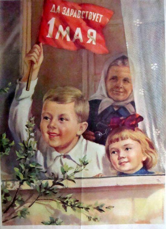 Este cartel soviético muestra como toda la familia celebra el Día del Trabajador