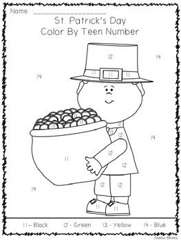LUCKY LEPRECHAUNS! - a quick print 31 page kindergarten St. Patrick's Day unit! :)