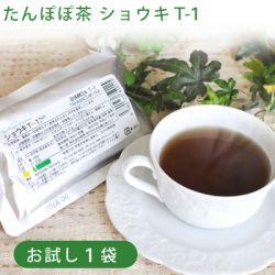 タンポポ茶の効果・効能などQ&A たんぽぽ茶、漢方薬の通販 漢方の葵堂薬局