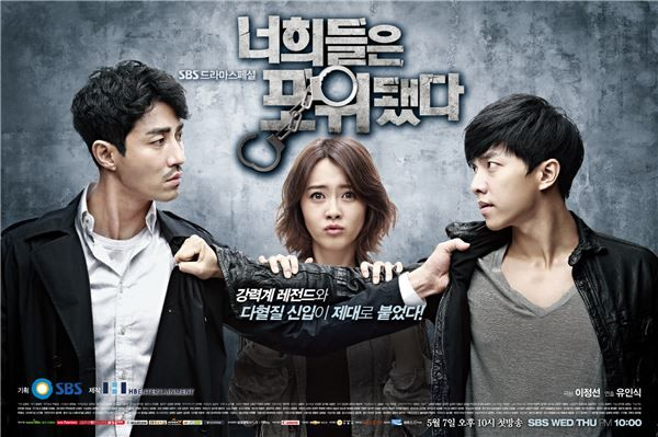 couldnt finish this drama tho cha seung won's in it. probably i couldnt get over the too cliche main female character in this drama. haihhhhhh  You're All Surrounded- 2014 Korean Drama