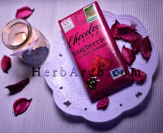 مدونة اي هيرب بالعربي شوكولاتة اي هيرب الداكنة شوكولوف بالتوت وماهي تجربتي معها Chocolate Dark Chocolate White Out Tape