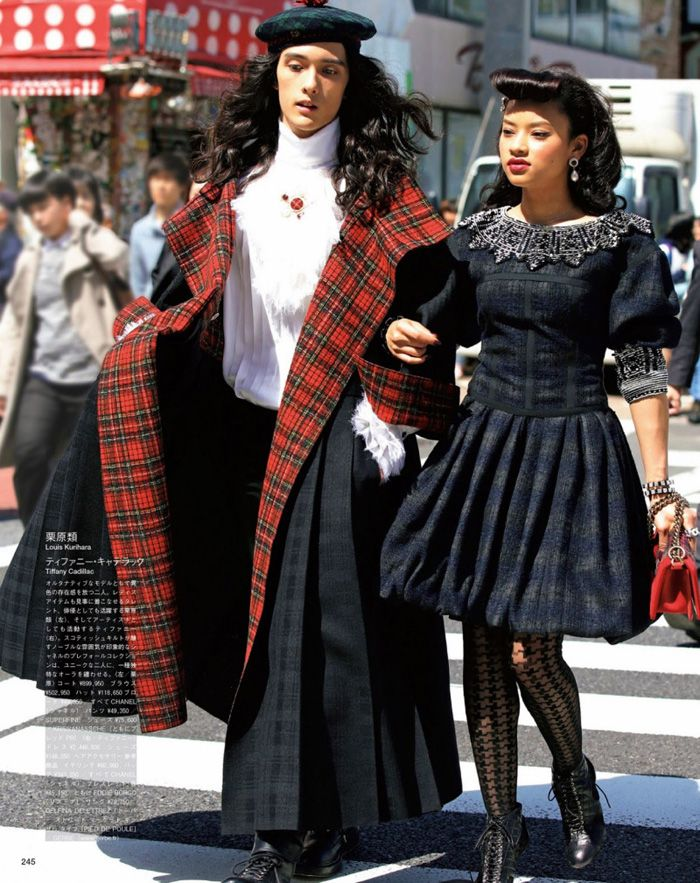 "VOGUE Japan Gets With The Program and Features Cool Locals in ""A Vision of Freedom"""