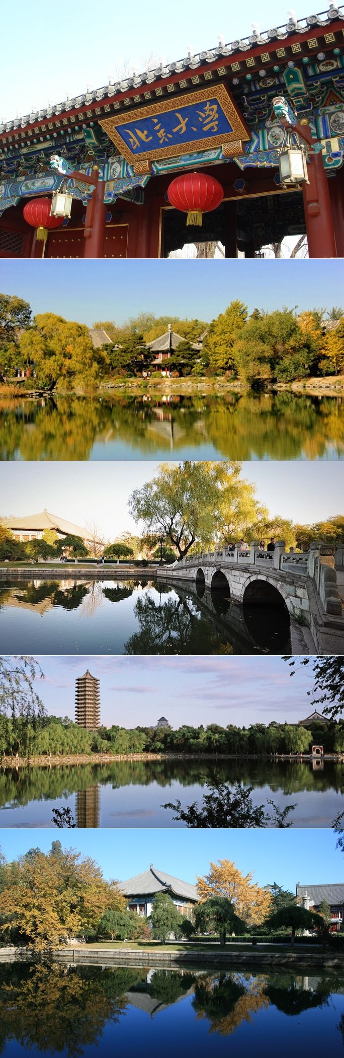 "Apart from the famous West Gate in Peking University, another popular spot - Weiming Lake, aka ""To-be-named Lake"" because the place is too stunning to be named, can bring you a better idea of how poetic can a university be."