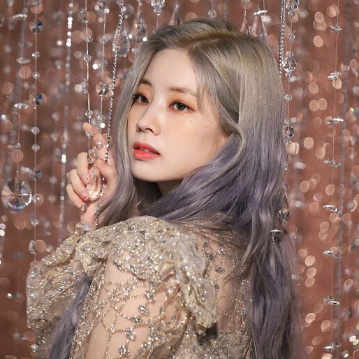 Ultra HD Wallpaper Dahyun, TWICE, Feel Special, 8K, 5