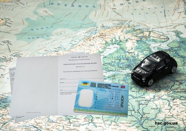 Сервисные центры МВД начали выдавать международные водительские права