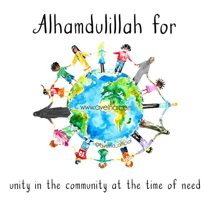 173: Alhamdulillah for unity in the community at the time of need #AlhamdulillahForSeries