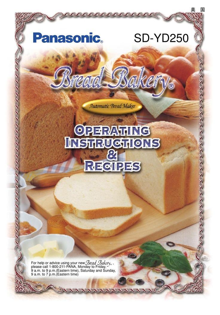 Инструкция черством хлебе