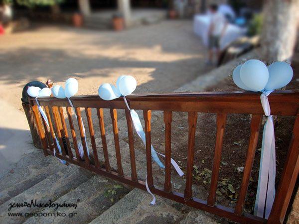 στολισμός σκάλας με μπαλόνια σε βάφτιση αγοριού