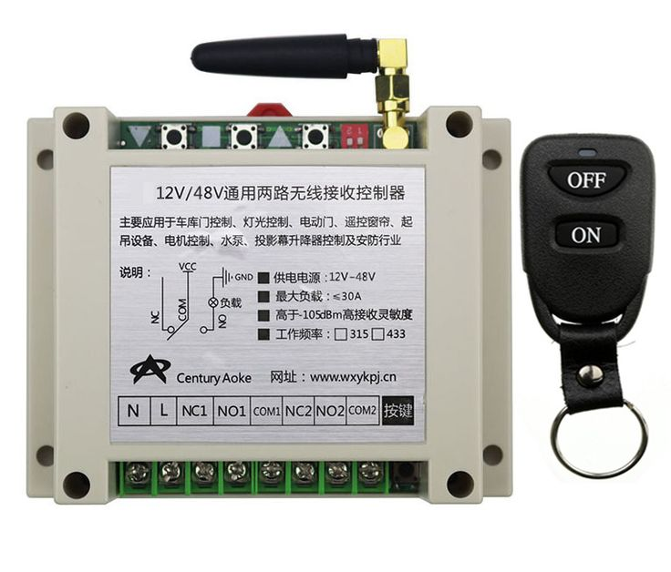 New DC12V 24V 36V 48V 10A 2CH Remote Control Light Switch Relay Output Radio Receiver Module and  Belt buckle Transmitter #Affiliate