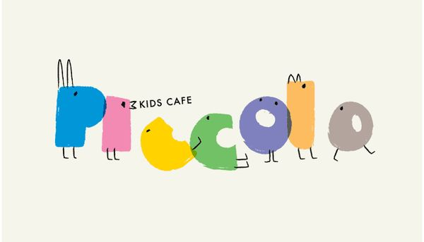 Kids Cafe Piccolo. Seoul, Korea. Identity by VONSUNG.