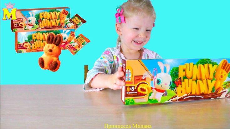 Шоколадные зайчики: бисквит FUNNY BUNNY с игрой