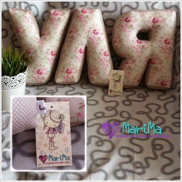 Текстильные: буквы - подушки, аксессуары и игрушки: Новые буковки для Ульянки