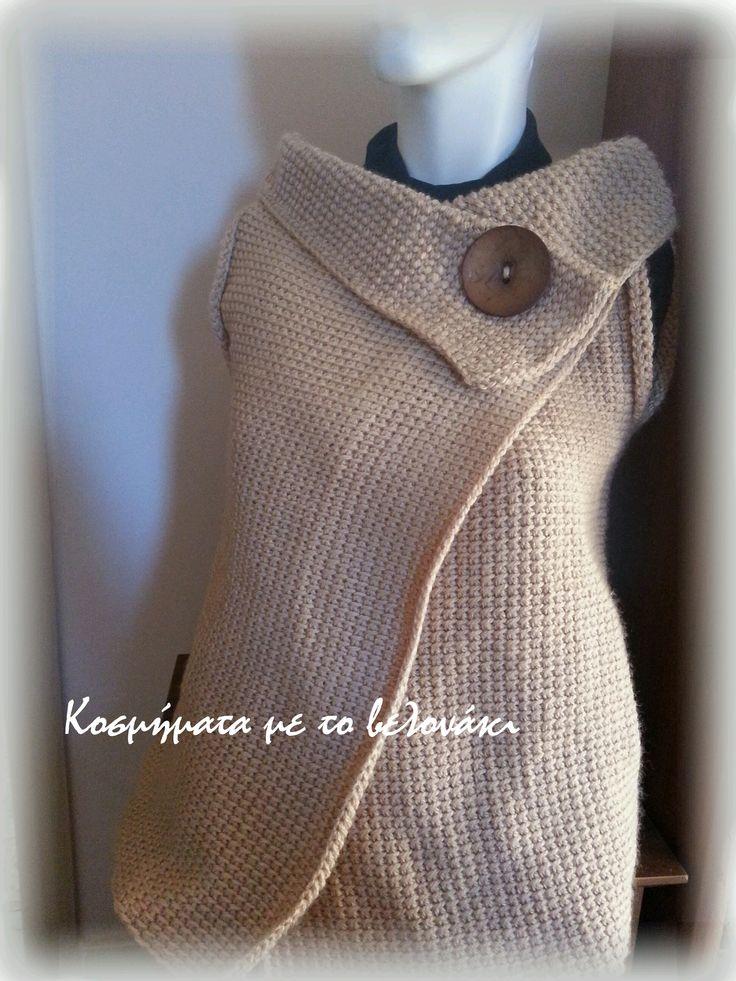 crochet vest with tunisian stitch