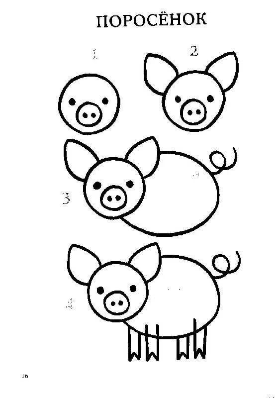 Надписью чсв, рисовать картинки для детей легкие
