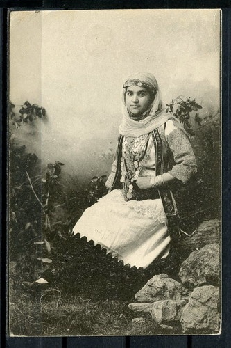 www.villsethnoatlas.wordpress.com (Grecy, Greeks) Greece Types Traditional Costume | eBay