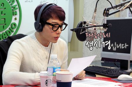 Hari Pertama Siaran Di Radio FM4U MBC | dunia Park Hyo Shin