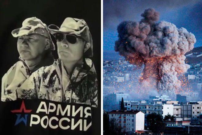 Putyin szíriai bombázását támogató pólók lepték el a Kremltől néhány perc sétányira lévő egyik ruhabolt polcait.   A pólók többségén a szír városokban robbanó bombák látszódnak, és akad olyan is, amin Putyin kemény tekintettel kutat harci fegyverek után, de olyan is kapható, amin Szíria elnökének, Aszad...