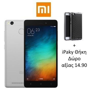 "XIAOMI RedMi 3 Pro 4G(5"" 8πύρηνο 3GB-32GB)(Γκρι)+iPaky Θήκη 1280X720 Δείκτης Ακτινοβολίας SAR:- Εμπρός Κάμερα:5MP Εσωτερική Μνήμη:32GB Κάρτες Sim:2 - Dual Sim Λειτουργικό:MIUI V7.2 (Android 5.1.x Lollipop) Μέγεθος Οθόνης:5"" Μνήμη Ram:3GB Πίσω Κάμερα:13MP Πυρήνες Επεξεργαστή:8 Ταχύτητα Επεξεργαστή:1.5Ghz Φλας:Ναι"