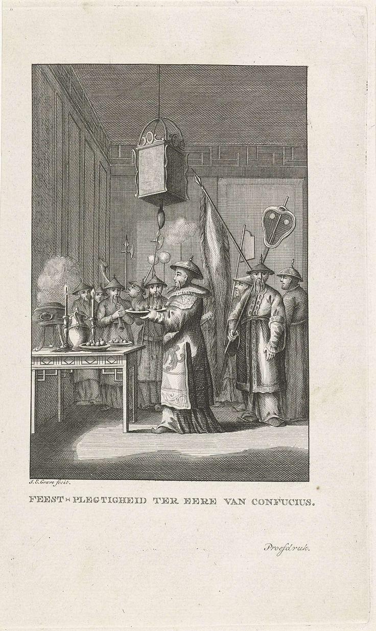 Jan Evert Grave | Ceremonie ter ere van Confucius, Jan Evert Grave, Bernard Picart, 1769 - 1805 | Een Chinese priester houdt een ceremonie ter ere van Confucius. Op de achtergrond wordt muziek gespeeld door enkele muzikanten. Er worden aalmoezen aangenomen van toeschouwers naast de weg. De prent heeft een Nederlands onderschrift.