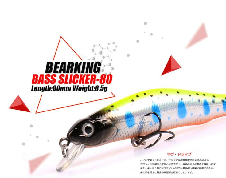 Retail A  fishing lures, assorted colors, minnow crank  80mm 8.5g,magnet system. bearking 2016 hot model crank bait <3 Click the VISIT button to enter the website