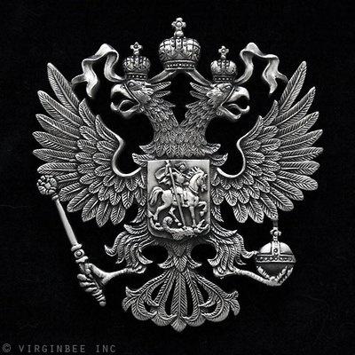 I lov este!!! .... Cresta de la familia Romanov!!
