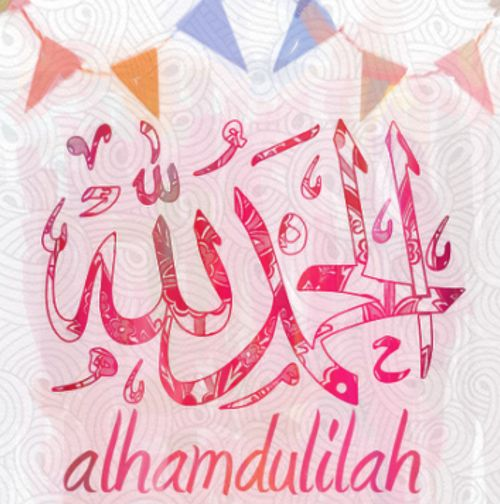 Alhamdulillah (Arabic and English)