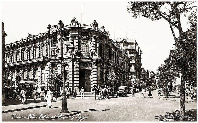 صور مصر عبر الزمن 45 صورة مميزة لمصر من سنة 1800 لـ 2017 Cairo Egypt Cairo Egypt