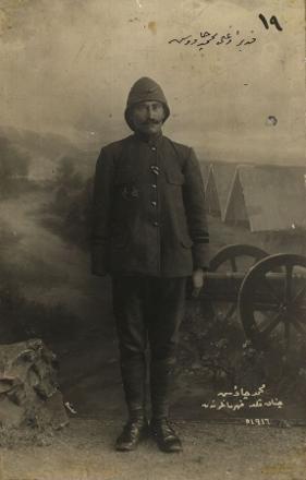 Kahraman Mehmet Çavuş  http://kpssdelisi.com/question/18-mart-canakkale-zaferi/