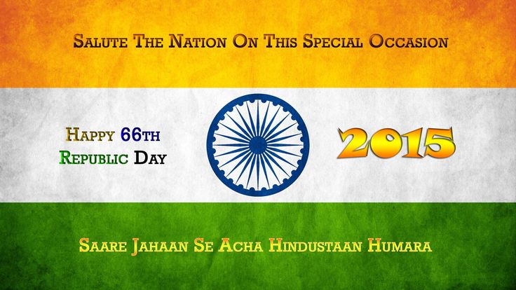 66th Indian Republic Day Wallpapers & Images At RedFort :- All the Indian peoples will be celebratedRepublic Day on 26th January 2015 by hoisting the National flag at Red Fort by the Prime Minister of India. Mr. Narendra Modi is one of the most...