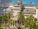 Moana Surfrider, Waikiki Beach, Honolulu, HI.  Loved!