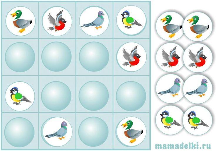 Судоку «Зимующие птицы» FREE - Preschool Printables.