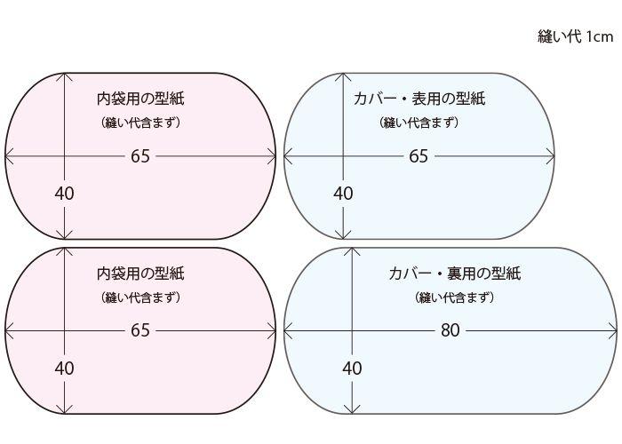 手作りトッポンチーノの作り方【型紙ダウンロード有り】 | 京都 デザイン ロゴ・グラフィック・WEB|yumiasakura.com