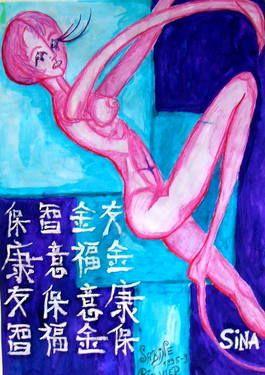 "Saatchi Art Artist Sina Muscarina; Drawing, ""bruised but not broken"" #art sinamuscarina"