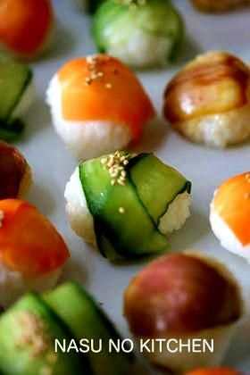 """Vegetable ball sushi(TEMARI-sushi)"" - japanese recipe/【カラフル野菜てまり寿司】"