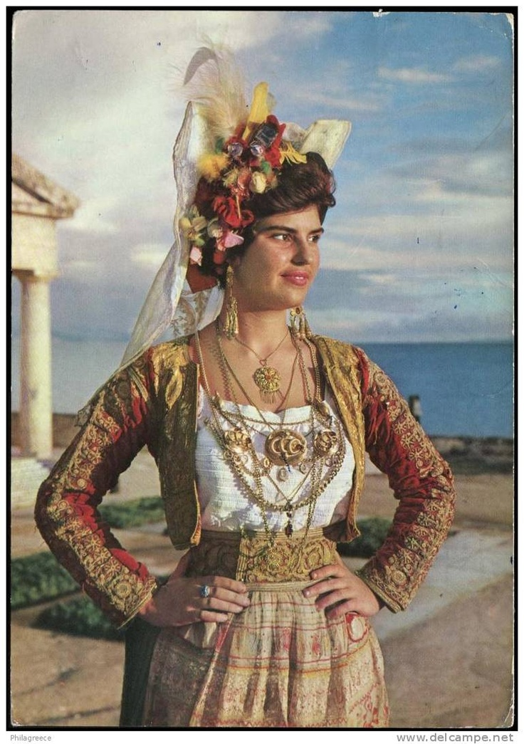 www.villsethnoatlas.wordpress.com (Grecy, Greeks) KERKYRA - Greek Costume.  I still have mine:)