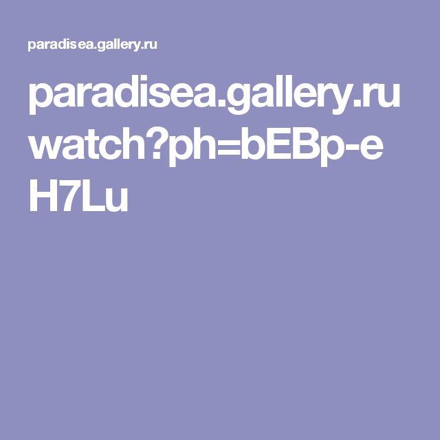 paradisea.gallery.ru watch?ph=bEBp-eH7Lu